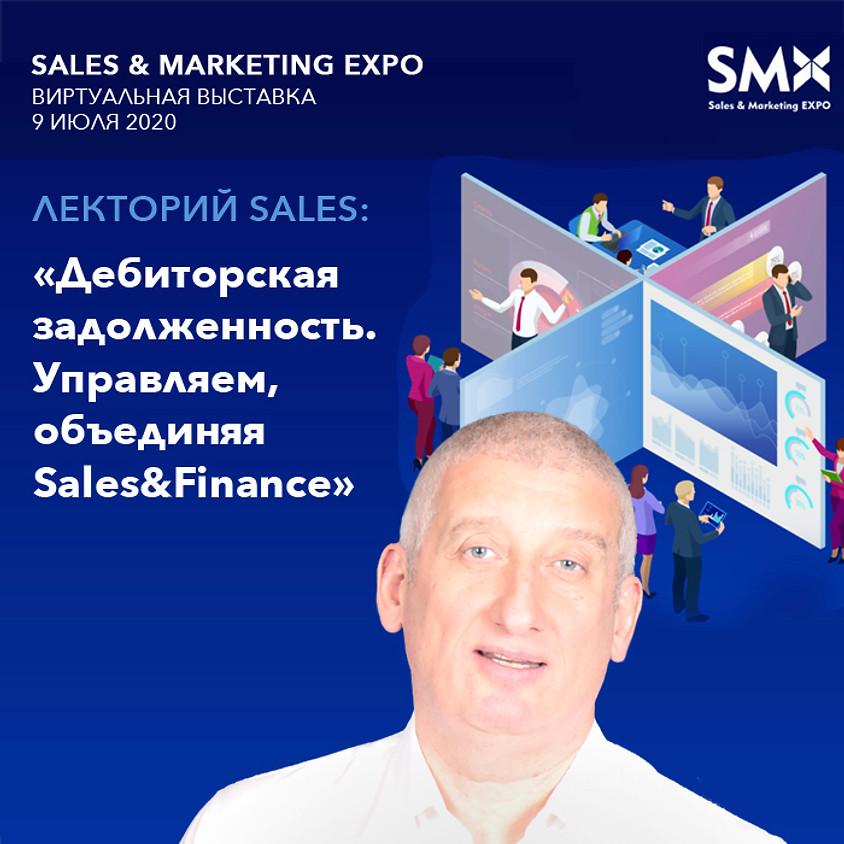 Виртуальная выставка Sales & Marketing EXPO 2020
