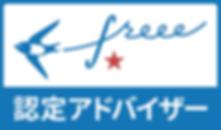 nintei_logo_new_squre_1.png
