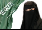Ebtehal Alrewaily, Saudi Arabia