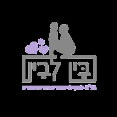 לוגו מעודכן 2020 (1).png