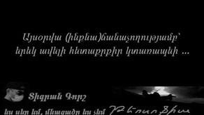 97/ԹԵՈՍՈՖԻԱ