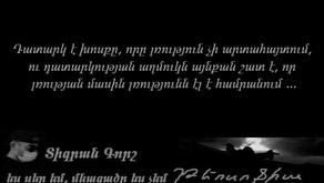 99/ԹԵՈՍՈՖԻԱ