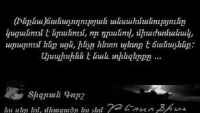 36/ԹԵՈՍՈՖԻԱ