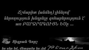 184/ԹԵՈՍՈՖԻԱ