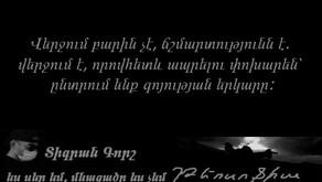91/ԹԵՈՍՈՖԻԱ