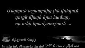 249/ԹԵՈՍՈՖԻԱ