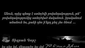 47/ԹԵՈՍՈՖԻԱ
