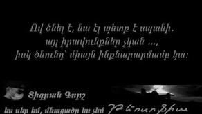 258/ԹԵՈՍՈՖԻԱ