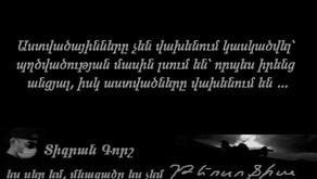 51/ԹԵՈՍՈՖԻԱ