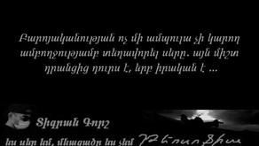 96/ԹԵՈՍՈՖԻԱ