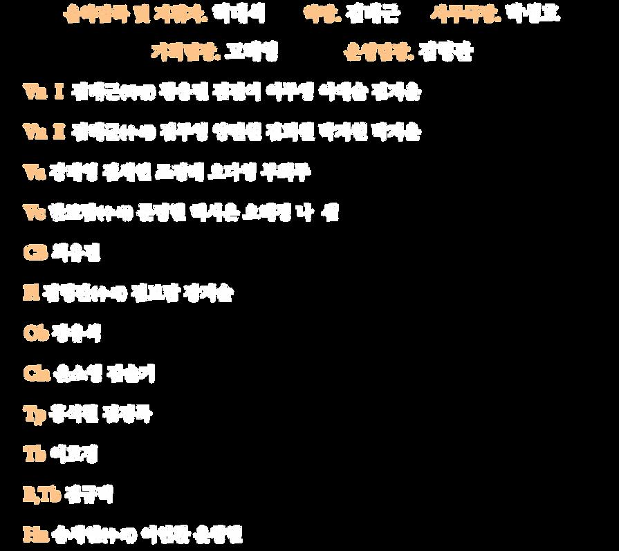 jppo_member_update20181103.png