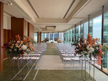 Chief Executive Suite (1)_Wedding Ceremony.jpg