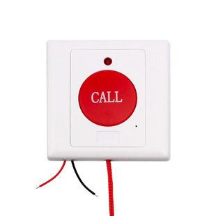 emergency button.jpg