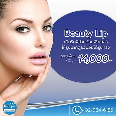 Beauty Lip1-01-01-01.jpg