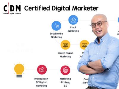 30 分鐘 簡介Certified Digital Marketer 課程
