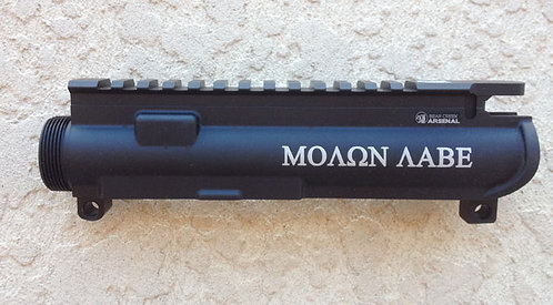 Engraved Upper Receiver - Molon Labe