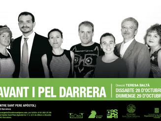 Teatre GESPA: Pel davant i pel darrera