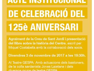 Acte institucional de celebració del 125è aniversari