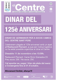 Dinar de germanor 125è aniversari