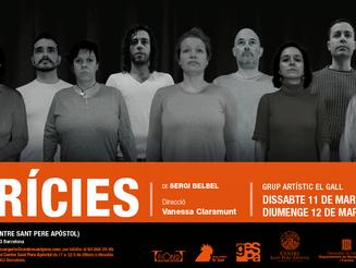 Teatre El Gall: Carícies