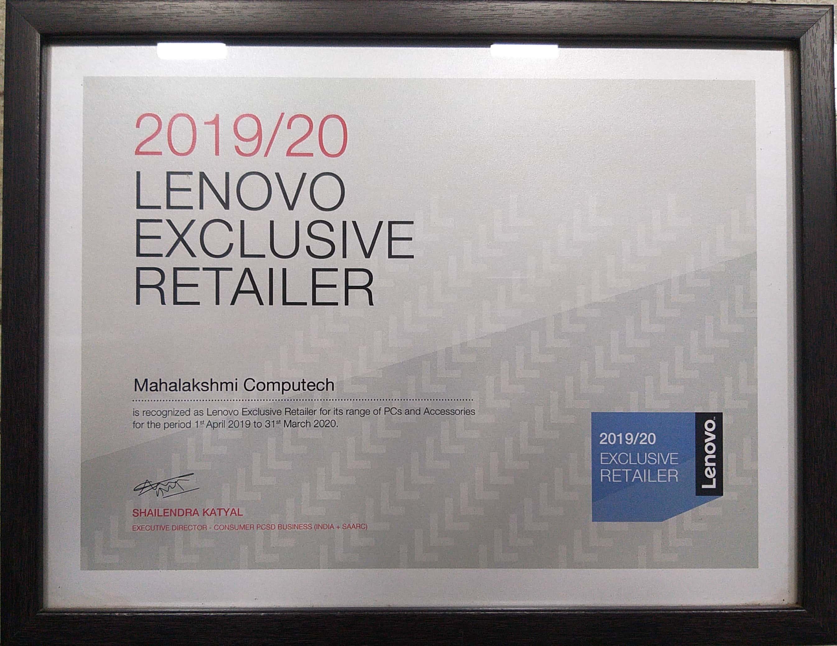 Lenovo certificate