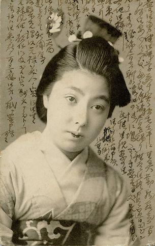 geisha-439327.jpg