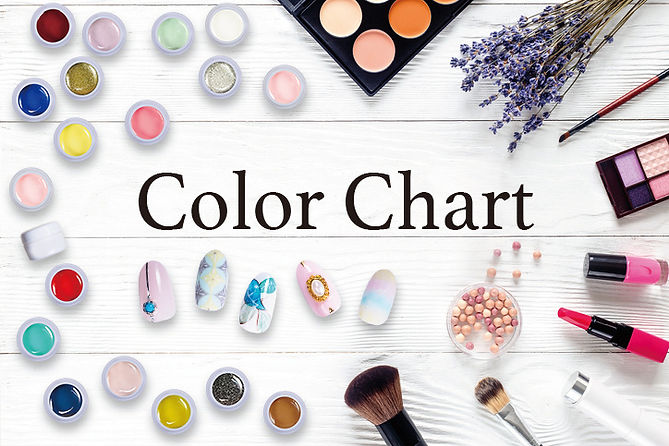 カラージェル色チャート