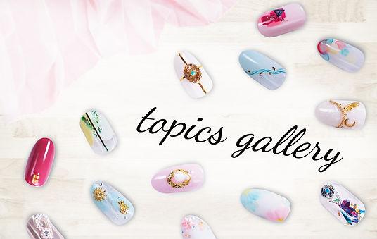 topics gallery
