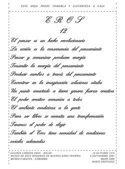 Eros 1974