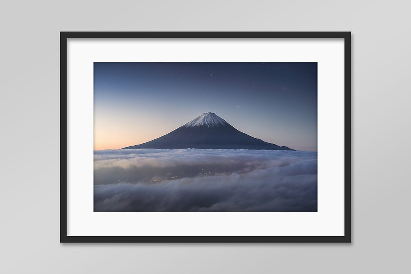 Réveil du Fuji