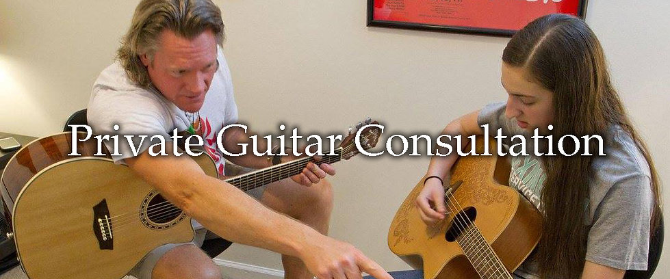 Private Guitar Consultation Page Header.