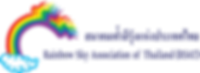 logo ส่วนกลาง_1.png