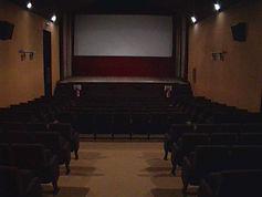 Photo cinema beaupreau 1999