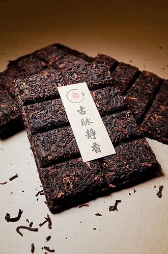 巧克力形普洱(熟茶)