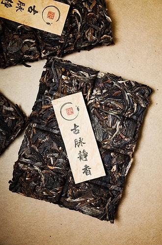 巧克力形普洱(生茶)