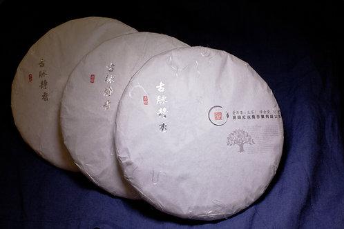 古脉静香(生茶)