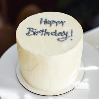 Simple word cake