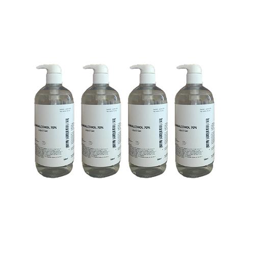 volumekorting 50x handalcohol Aysun Welness 70% - 250ml pomp 3.50€/st. ontsmettende handdesinfectie alcohol.