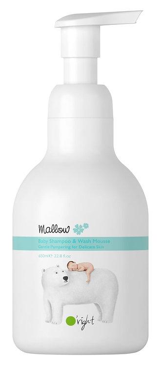 O'right Mallow Baby Shampoo & Wash Mousse - 650ml. Natuurlijke zeep, shampoo, douchegel, mousse voor baby's