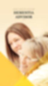 Dementia Advisor app splash screen