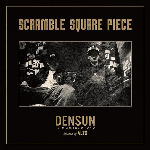 SCRAMBLE SQUARE PIECE / DENSUN from 人化イルミネーション