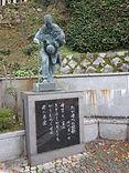 bogey - voyage - fukazawa - narayama