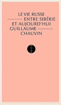 guillaumechauvin-levierusse-croiseeroutes