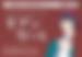 スクリーンショット 2020-07-07 14.40.29.png
