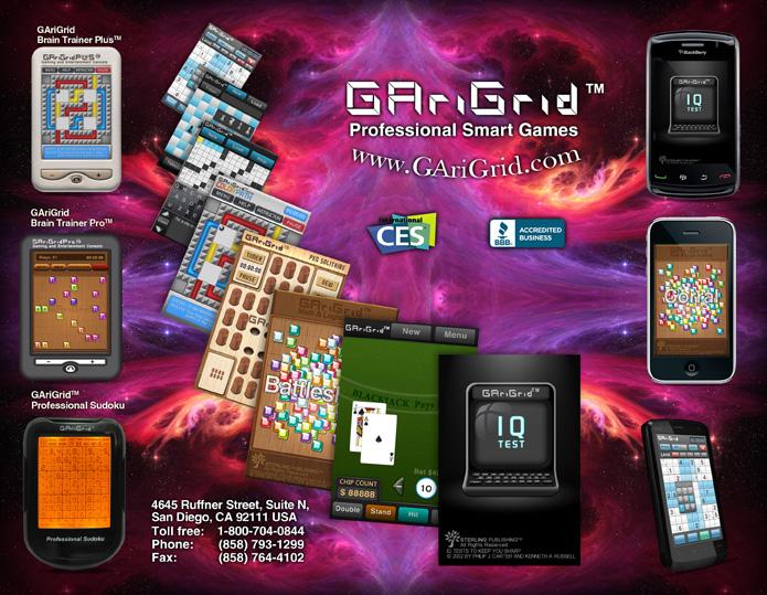 gg_poster.jpg