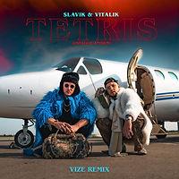 Slavik & Vitalik - Tetris (Ostalgie Anthem)