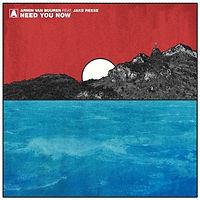 Armin Van Buuren feat. Jake Reese - Need You Now