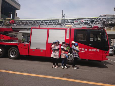 消防署に見学に行きました!