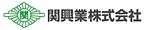 関興業株式会社.png