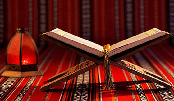 Quran the last Holy Book from God